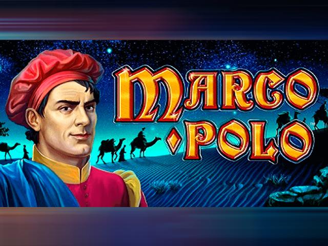 В игровой автомат Marco Polo играть онлайн